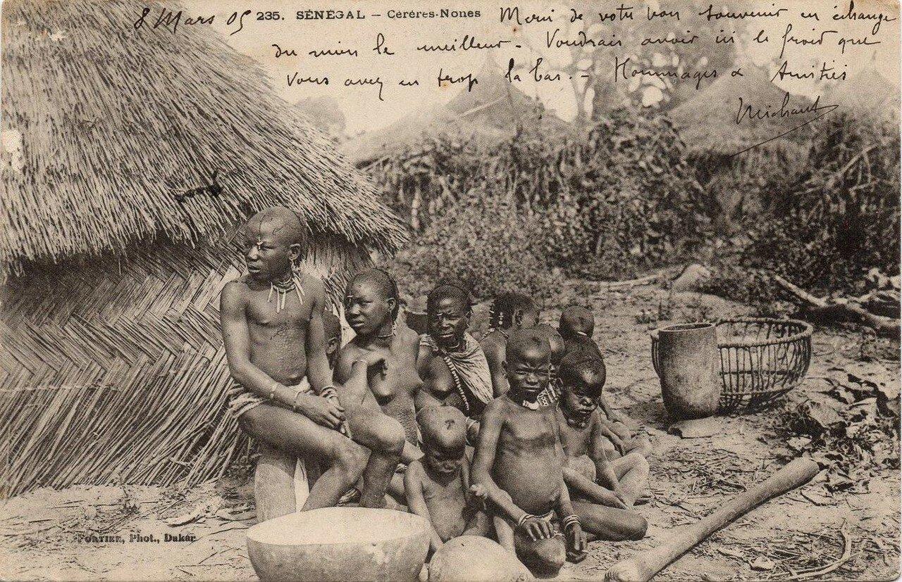 Сенегал. Подростки племени серер
