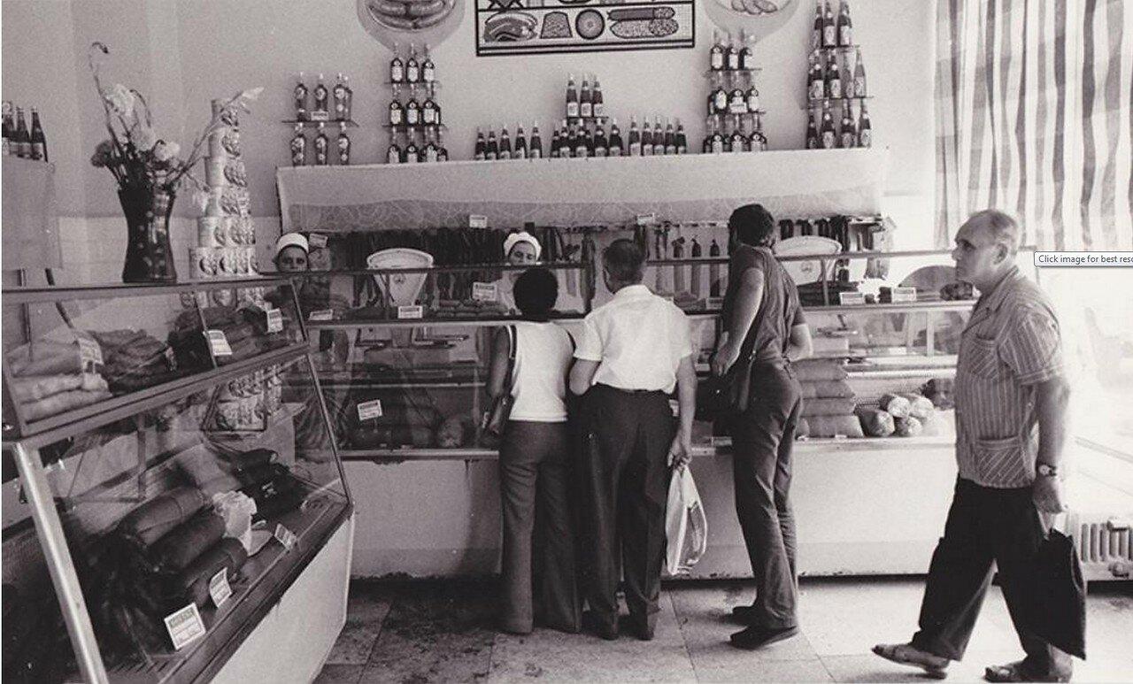1975. Социальные исследования. Мясной магазин