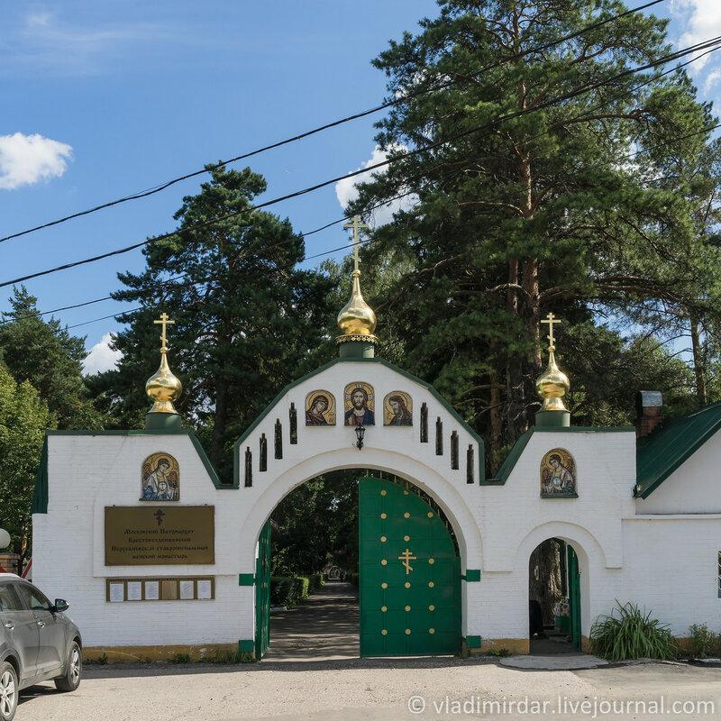 Святые врата Крестовоздвиженского Иерусалимского монастыря