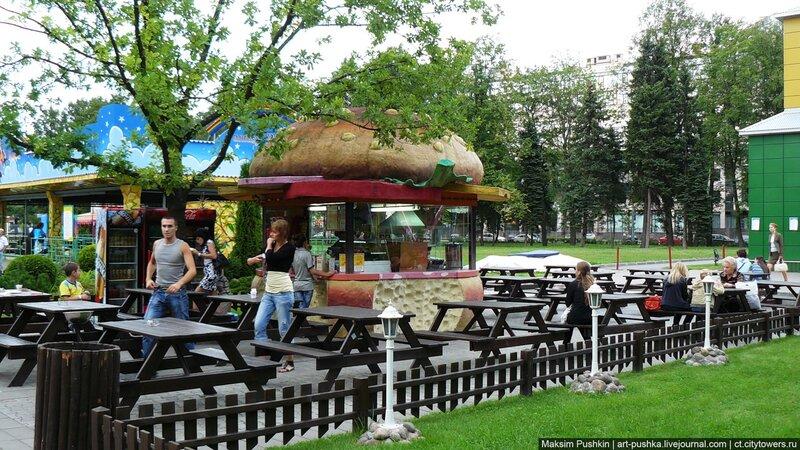 http://img-fotki.yandex.ru/get/5301/art-pushka.4f/0_47915_9ba194c5_XL.jpg