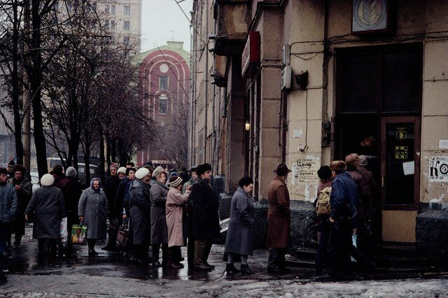 People Waiting to Buy Bread