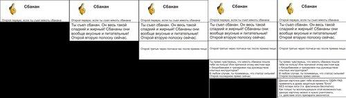 """Меня зовут Хэлка Ровенион. В этом году я участвовала в создании игры """"ВАРмия"""", по авторскому миру Легенд Далеких Звезд - о далеком будущем. На этой игре использовалась игротехническая система медицины-на-карточках."""