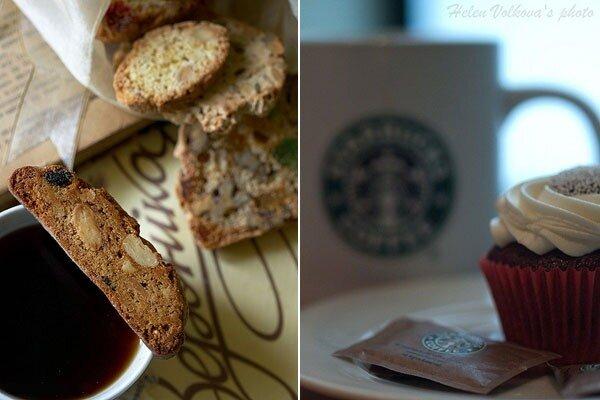 COFFEE BREAK. Неделовой инструмент делового общения. Что и как.
