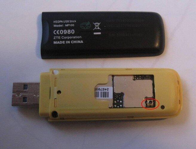 Адаптер для подключения внешней антенны