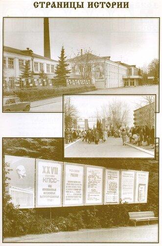 архивные фото