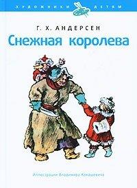 ОГРОМНЫЙ-ПРЕОГРОМНЫЙ ПОСТ...