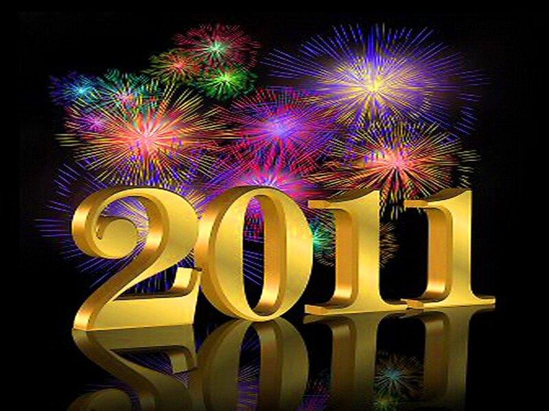 Открытки новый год 2011