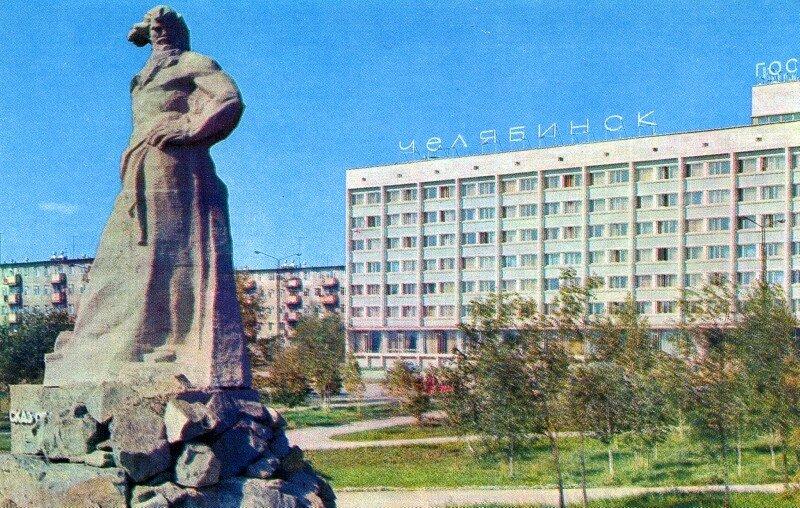 Челябинск. Сказ об Урале, фото Б. Погорелого, 1974 год.