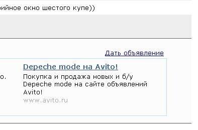 http://img-fotki.yandex.ru/get/5301/klayly.1b/0_42934_64d68023_L.jpg
