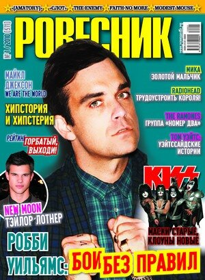 http://img-fotki.yandex.ru/get/5301/m-jackson-info.28/0_5043f_7c771075_L.jpg