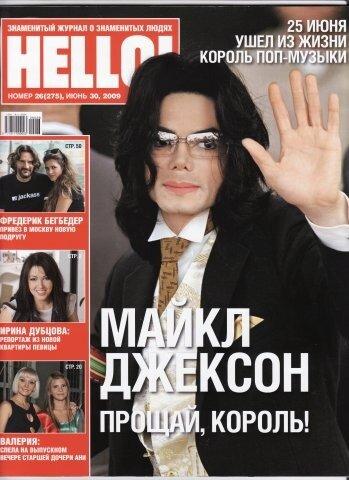 http://img-fotki.yandex.ru/get/5301/m-jackson-info.28/0_5051d_e59d89d3_L.jpg