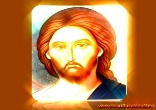 ფსალმუნის გალობა ბერძნულად