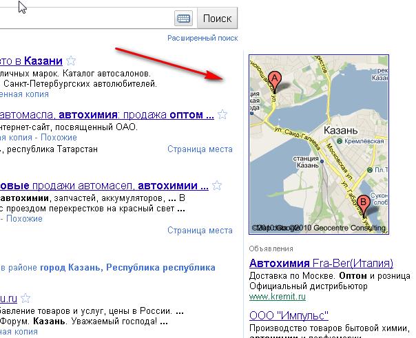 маркетинг на картах гугл