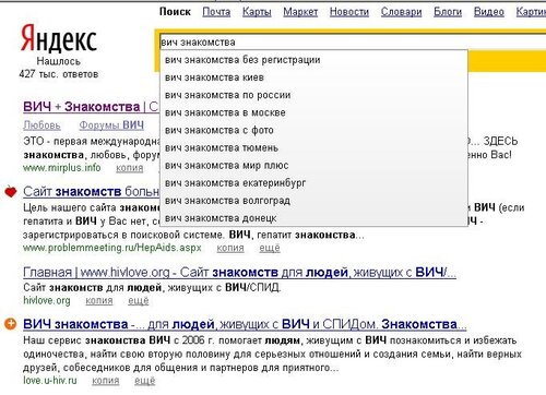 знакомства людей живущих с вич на украине