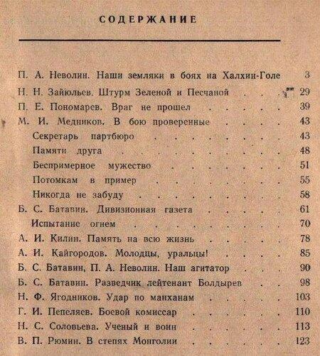http://img-fotki.yandex.ru/get/5301/russianbooks2007.1d2/0_5140b_a06b618a_L.jpg