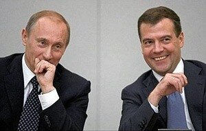 Путин назвал имя нового премьер-министра России - это Медведев. Стагнация страны будет продолжена...