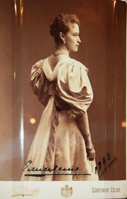 Елизавета 1893г