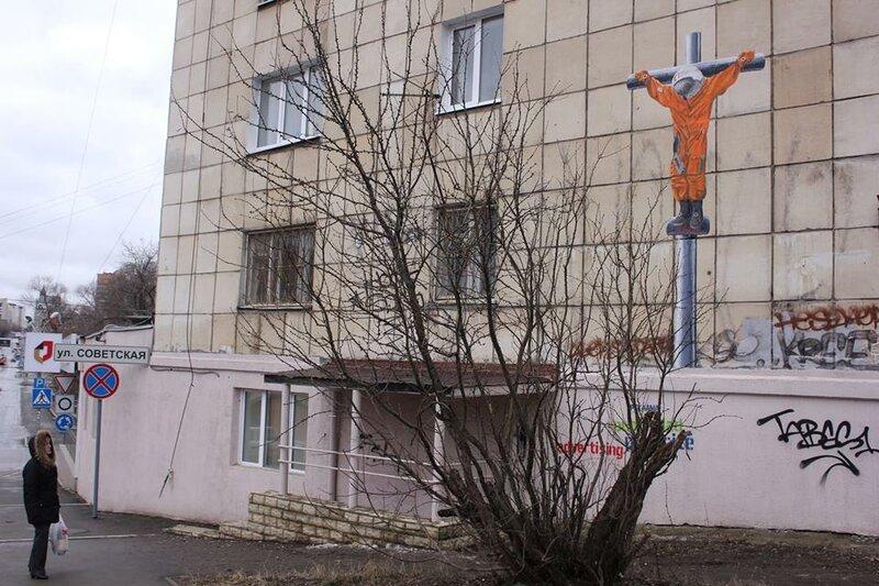 Распятый Гагарин 2.jpg