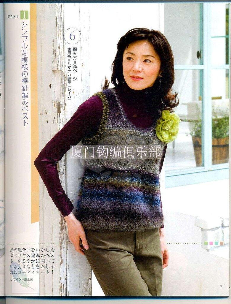 俄网日文杂志(39) - 荷塘秀色 - 茶之韵