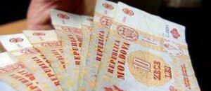 Пенсии в Молдове могут проиндексировать с 1 апреля