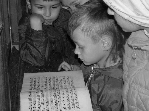 Старая церковная книга