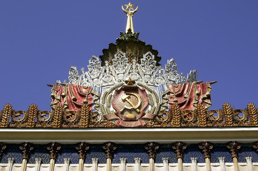 Герб Украинской ССР на павильоне Украины (ВВЦ).png