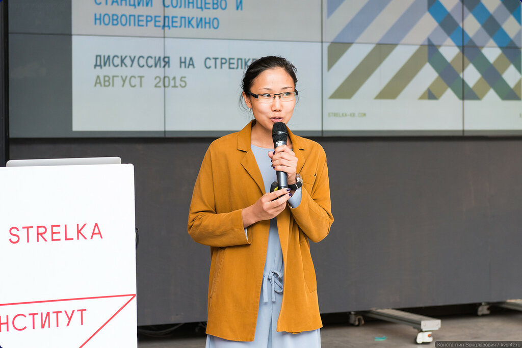Мария Ноговицина,архитектор-аналитик КБ «Стрелка»