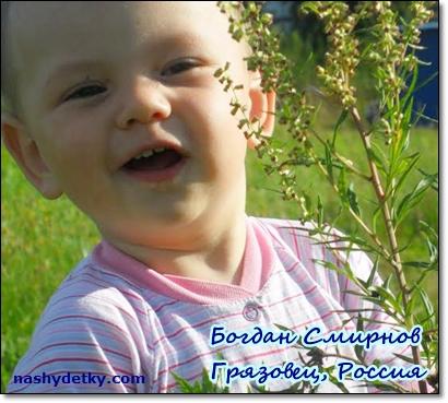 Богдан Смирнов.jpg