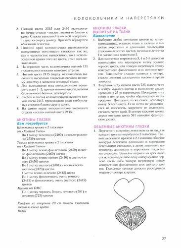 https://img-fotki.yandex.ru/get/5302/163895940.214/0_163576_c9bd1668_L.jpg