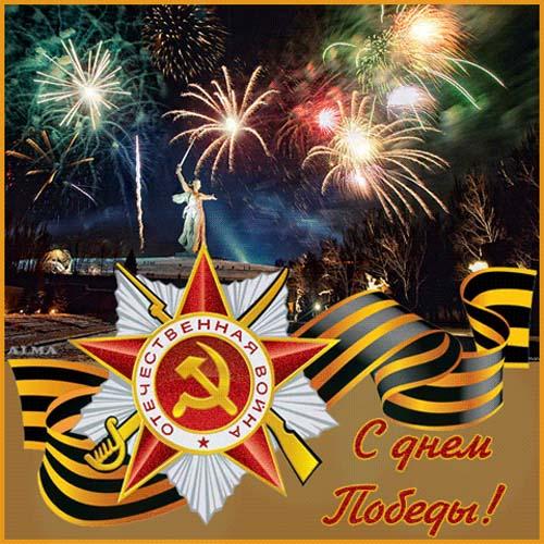 http://img-fotki.yandex.ru/get/5302/166857984.44/0_e5616_ab478433_orig
