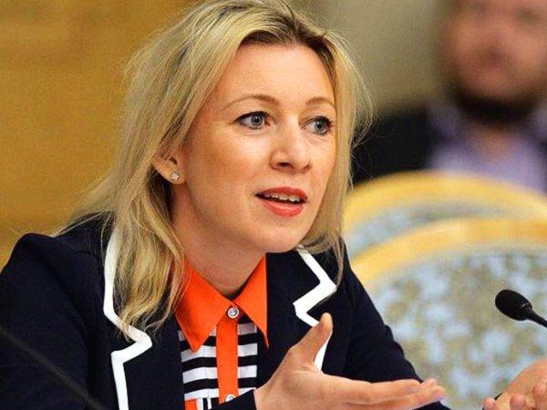 Захарова назвала причину размещения русских ЗРК С-300 вСирии
