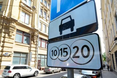 Следующие 4 дня в столицеРФ можно будет парковаться бесплатно