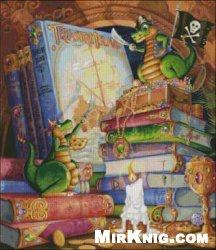Журнал Treasure Quest (HAED)