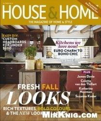 Журнал House & Home - October 2014