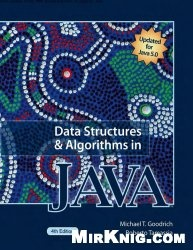 Книга Data Structure And Algorithms In Java (4th edition)