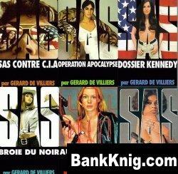 "Сборка романов  Жерара де Вилье из серии ""SAS"" fb2 9,85Мб"