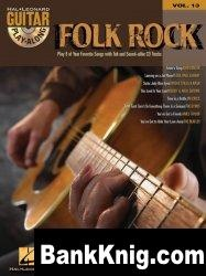 Книга Guitar Play-Along Volume 13 - Folk Rock pdf и mp3 114Мб