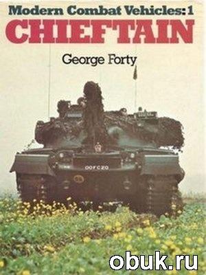 Книга Chieftain modern combat vehicles 1
