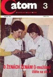 Журнал ATOM 1981-03