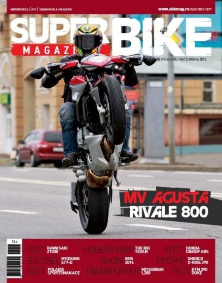 Книга Журнал: SuperBike Magazine №6 (июнь 2014)