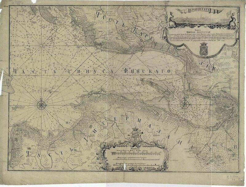 Карта морская. 1756 год.