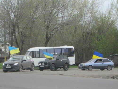ровеньки за единую украину