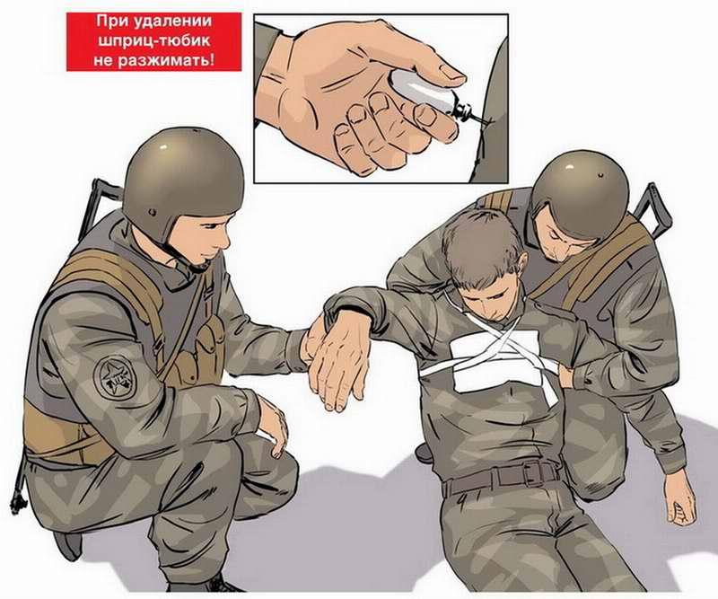 Правила оказания помощи в случае ранения в грудь - 3