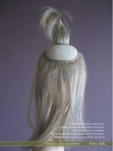 Как сделать волосы куклы из трессов