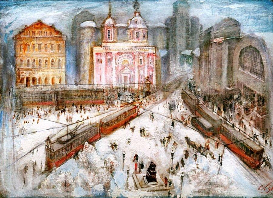 Е. Куманьков. Арбатская площадь (из серии Москва, которой больше не будет), 1996 г.jpg