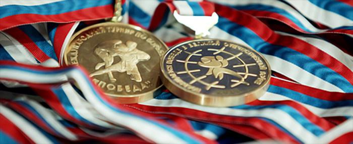 medal_sport.jpg