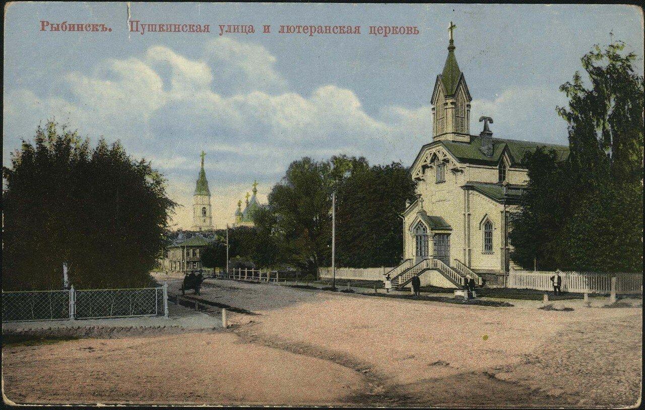 Пушкинская улица и лютеранская церковь