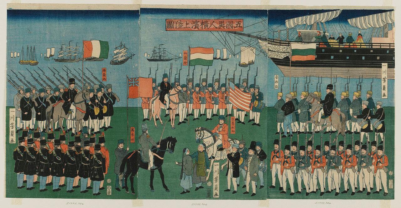 1860. Прибытие представителей Пяти Наций в Йокогаму