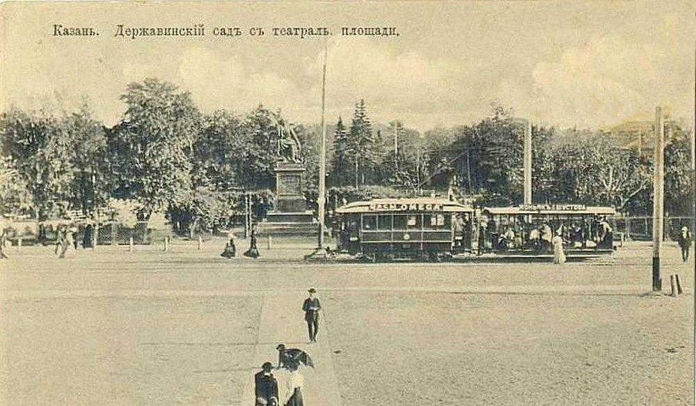 Державинский сад с Театральной площади