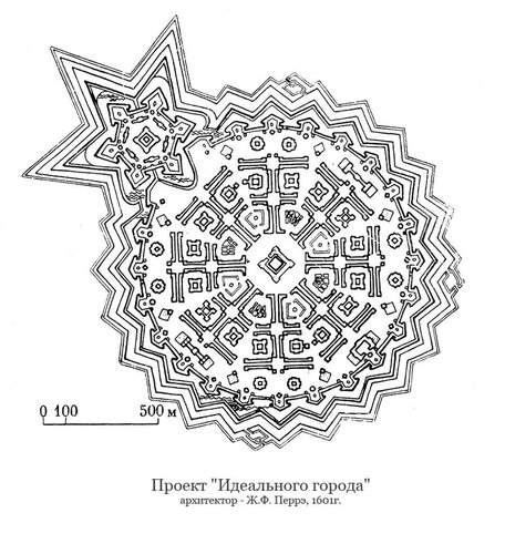 """Проект """"Идеального города"""" Ж.Ф. Перрэ"""